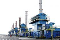 Газотурбинные электростанции